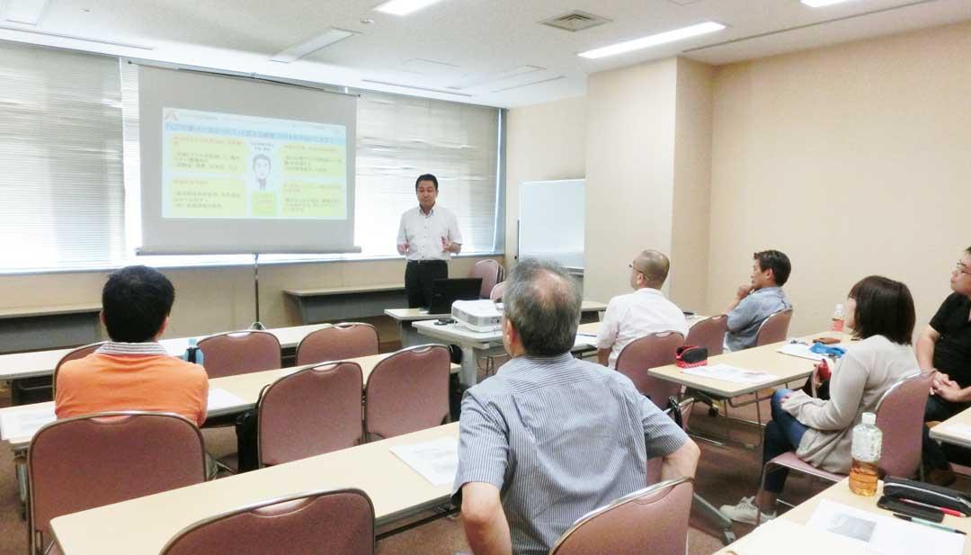 kubo-seminar
